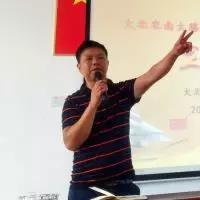 大北农神爽水产南大膳镇小龙虾技术培训会顺利召开