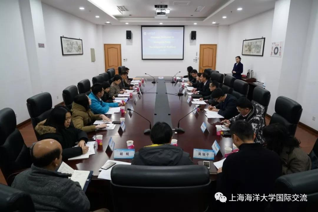 泰国渔业部督察长一行访问上海海洋大学